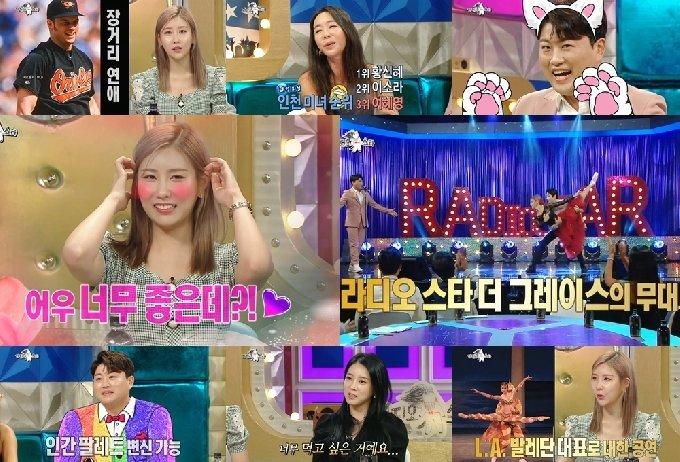 MBC캡처© 뉴스1