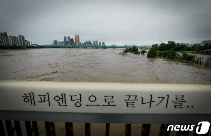 (서울=뉴스1) 안은나 기자 = 한강 본류에 홍수주의보가 9년 만에 발령된 6일 서울 한강대교 인근 수위가 높아져 있다. 2020.8.6/뉴스1