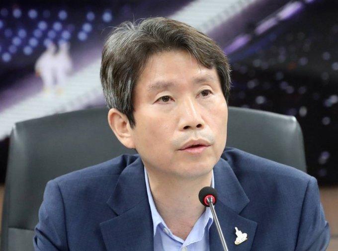 이인영 통일부 장관 / 사진=뉴시스