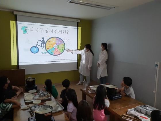 청운대 삼학재 '다원' 팀, 영양봉사 교육프로그램 전개