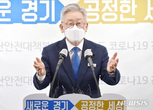 '꼴찌→1위' 이재명의 반란…2년만에 '발칵' 뒤집어놨다
