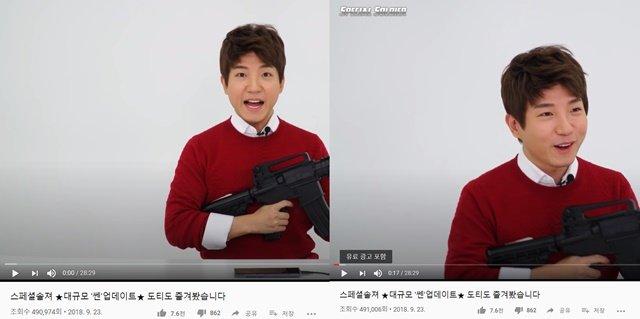 도티 유튜브 채널 영상에 '유료광고'가 표기되기 전(왼쪽)과 후/사진=온라인커뮤니티
