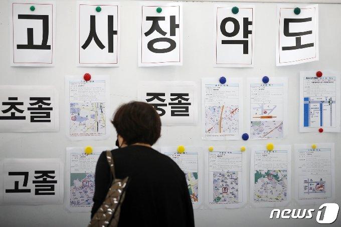 올해 두 번째 초·중·고졸 검정고시가  오는 22일 충북지역 5개 시험장에서 시행된다. © News1