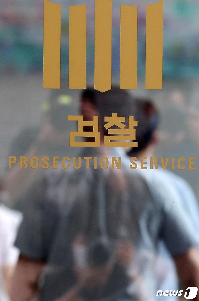 [사진] '검찰 고위간부 인사 오늘 발표'