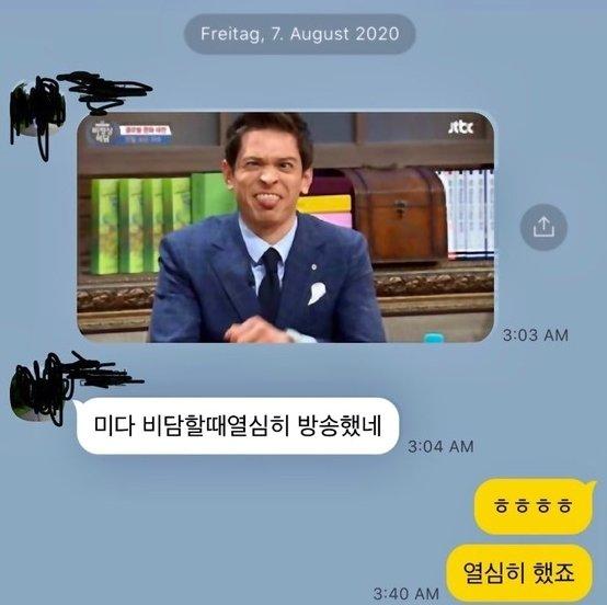 다니엘 린데만 /JTBC 스튜디오 제공© 뉴스1