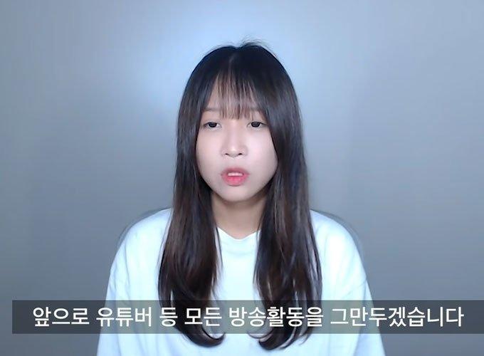 /사진=쯔양 유튜브 영상 캡처