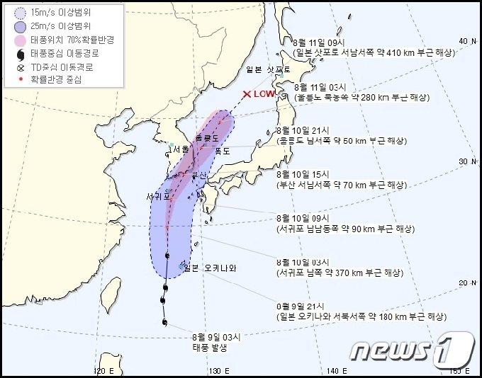 태풍 장미 이동 경로 © 뉴스1 (기상청 제공)