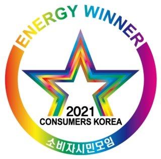 제23회 올해의 에너지위너상 로고. /사진제공=삼성전자