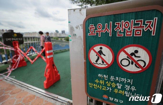 [사진] 여전히 높은 안양천 '산책은 위험해요'