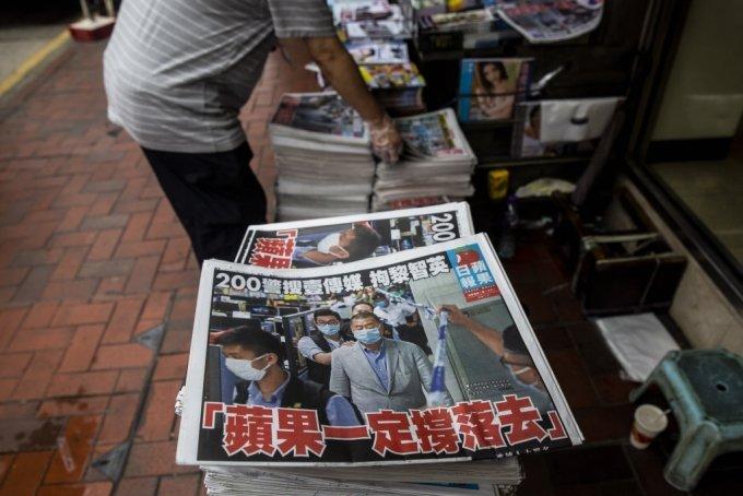 11일 배포된 빈과일보.사진=AFP