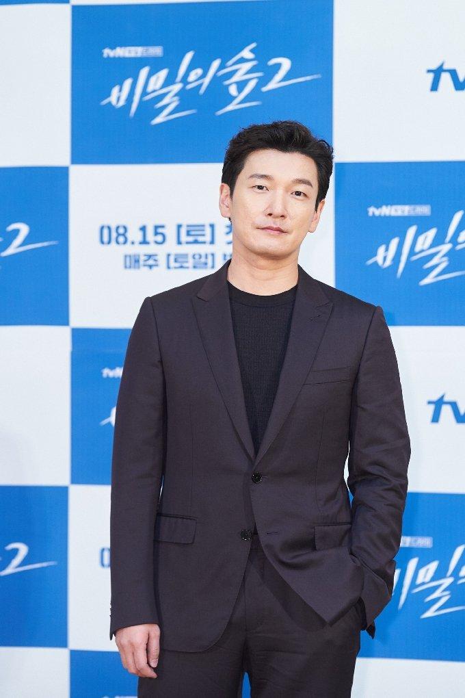 tvN © 뉴스1