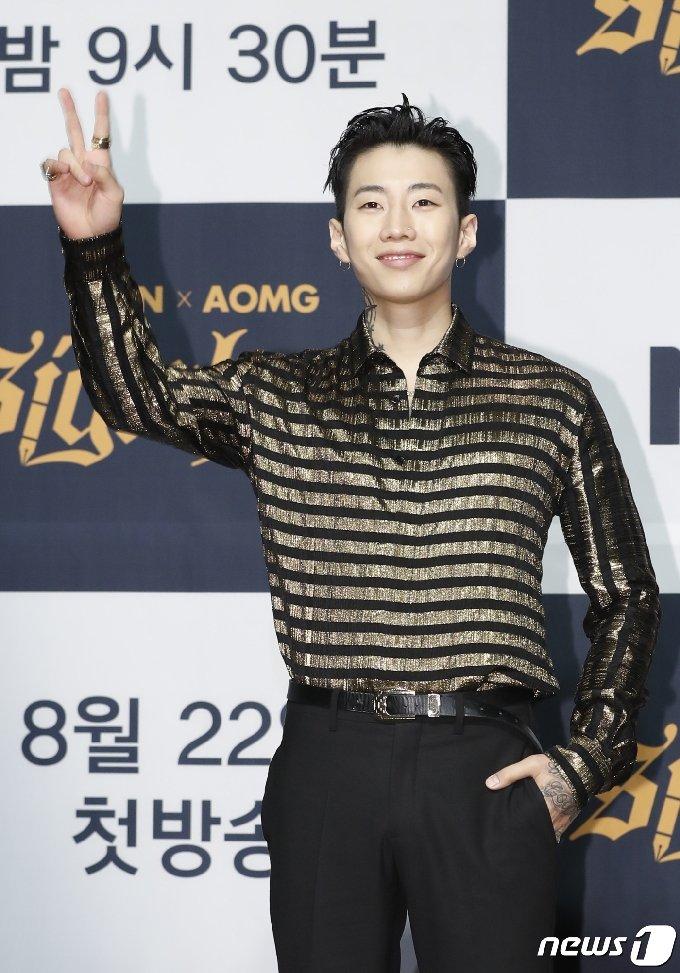 래퍼 박재범/뉴스1 © News1 권현진 기자
