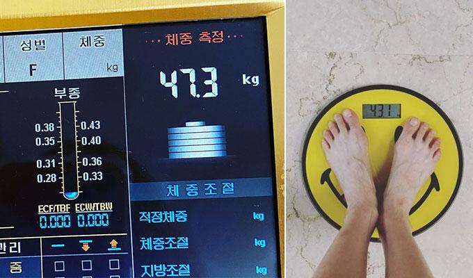 가수 현아의 몸무게 인증샷(왼쪽 2020년, 오른쪽 2018년)/사진=현아 인스타그램