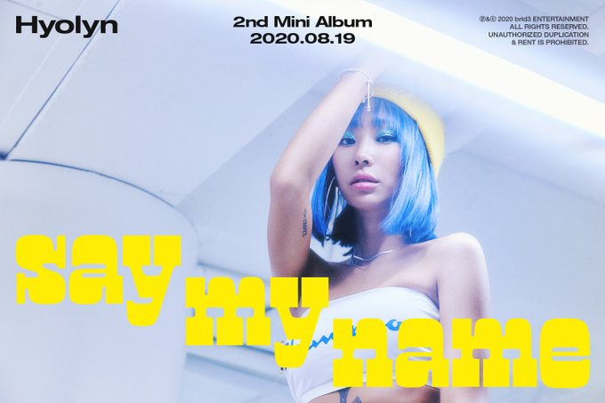 가수 효린의 '쎄마넴' 컴백 포스터/사진=효린 공식 인스타그램
