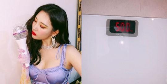 /사진=선미 인스타그램