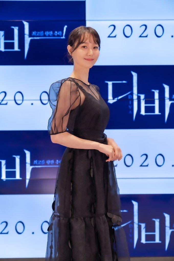 이유영/메가박스중앙㈜플러스엠 © 뉴스1