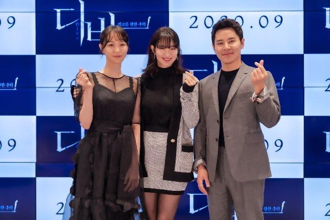 신민아, 이유영, 이규형(왼쪽부터)/메가박스중앙㈜플러스엠 © 뉴스1