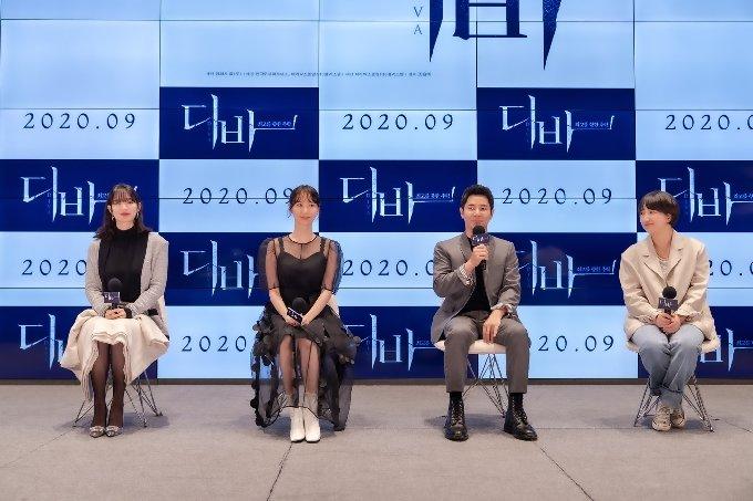 신민아, 이유영, 이규형, 조슬예 감독 (왼쪽부터)/메가박스중앙㈜플러스엠 © 뉴스1