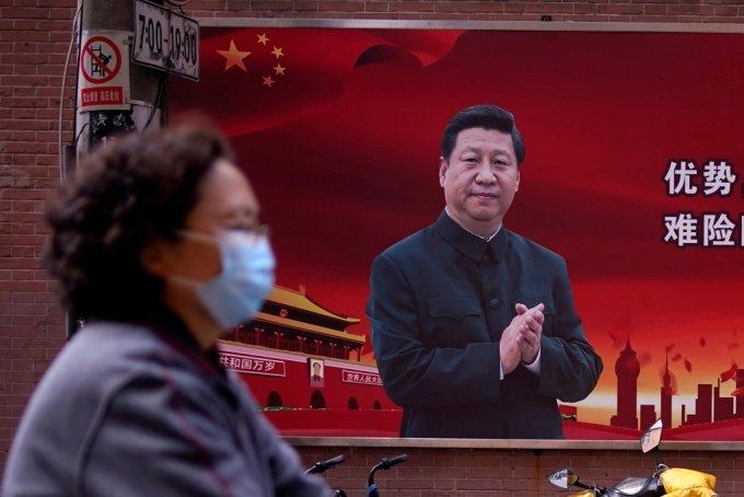 시진핑 중국 국가주석/사진=AFP