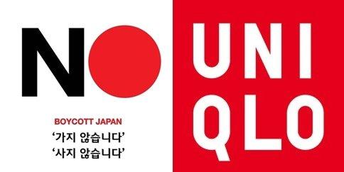 'NO재팬' 쇼크에 매장 '텅'…유니클로