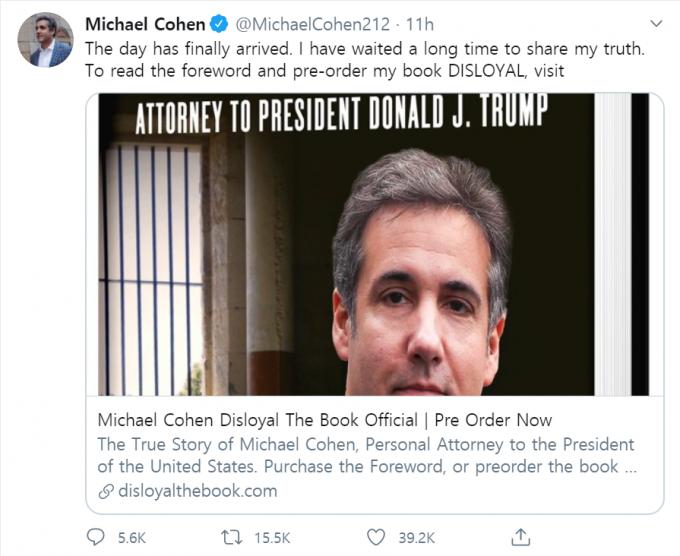 마이클 코언 트위터 화면 캡처