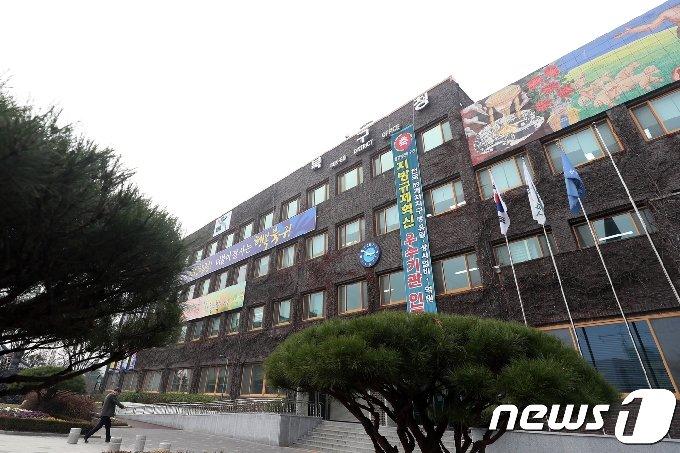 광주 북구청사./뉴스1 DB © News1