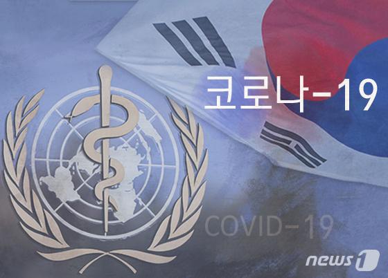 26일 만에 대전서 코로나 확진자 1명 추가 발생… 자운대 파견 20대 군인