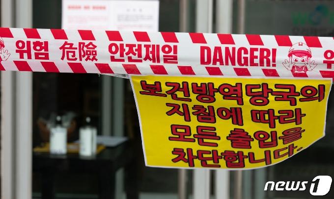 서울 동대문구서 오늘만 3명 확진…2명은 교회 관련
