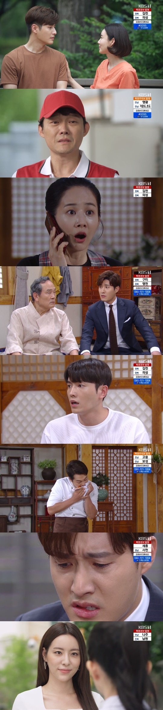 """'기막힌 유산' 정서하, 김비주 또 찾아갔다…""""내가 누군지 아는구나""""(종합)"""