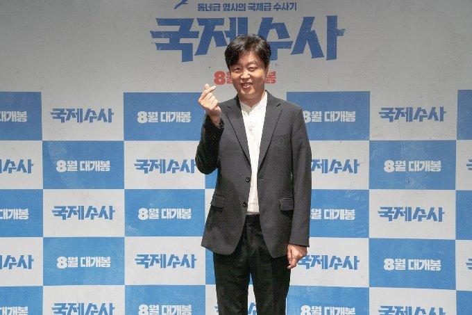 김희원/쇼박스 © 뉴스1
