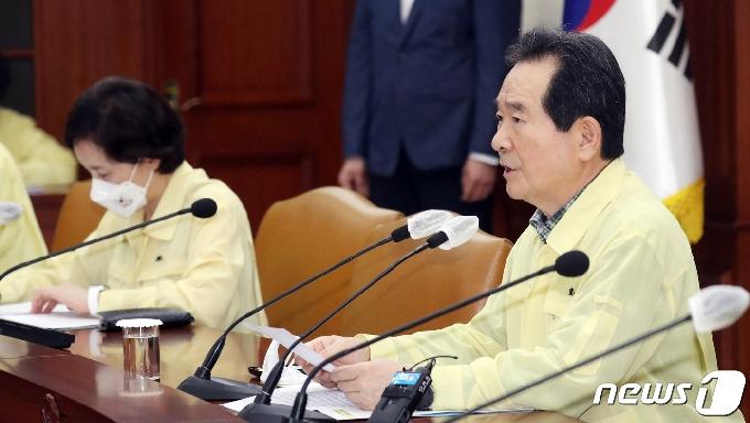 [사진] 정부 '서울·경기, 사회적거리두기 2단계 격상'