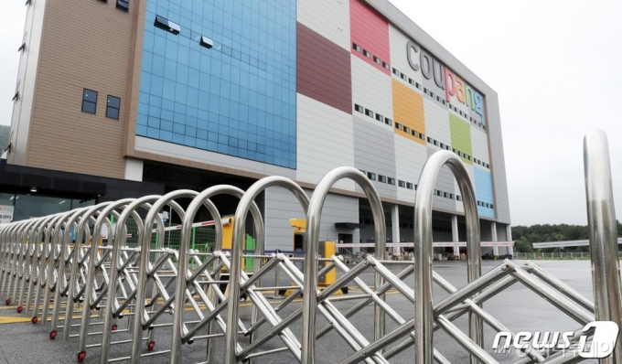 쿠팡, 코로나확진자 발생 '인천2배송캠프' 폐쇄