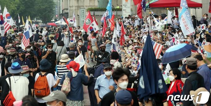 [사진] 보수단체 광화문 광장 일대에서 집회