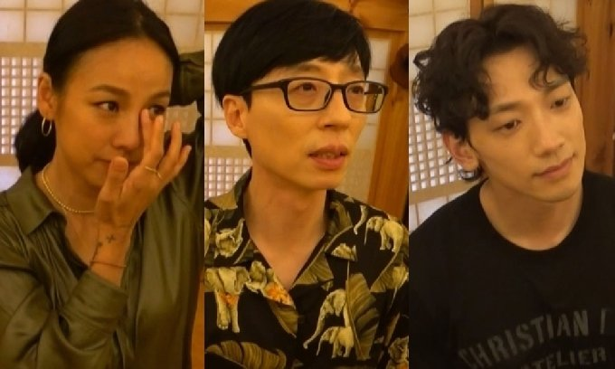 MBC '놀면 뭐하니?' © 뉴스1