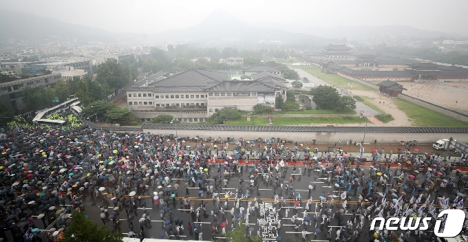 [사진] 청와대 앞 보수단체 집회