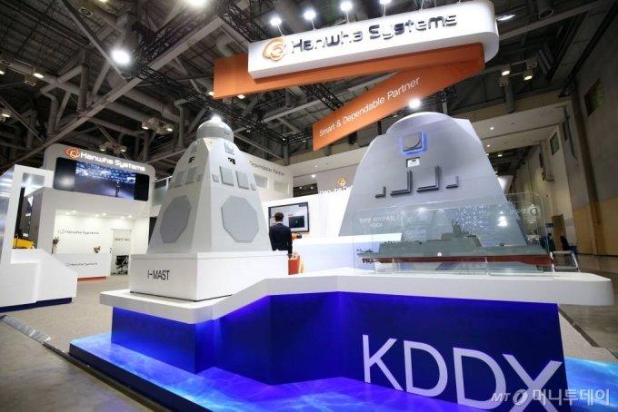 한화시스템 KDDX 통합마스트(IMAST) / 사진=한화시스템