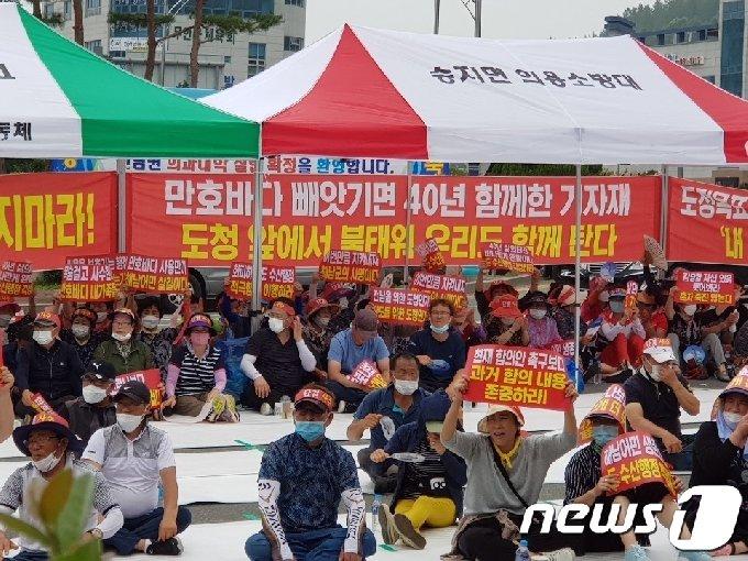 해남 어민 500여명이 3일 전남도청앞에서 마로해역(만호해역) 어업권 보장을 촉구하는 집회를 가졌다.20208.3/뉴스1