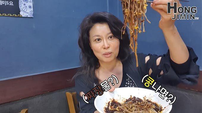 뮤지컬 배우 홍지민/사진=유튜브 채널 '홍지민 TV' 영상 캡처