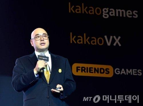 남궁훈 카카오게임즈 대표 /사진제공=카카오게임즈