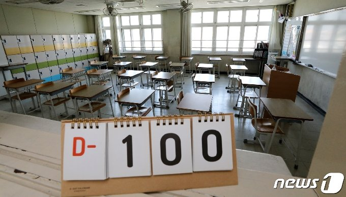 대학수학능력시험(수능)을 100일 앞둔 지난달 25일 서울 소재 한 고등학교 3학년 교실에 디데이 캘린더가 놓여 있다./뉴스1 © News1