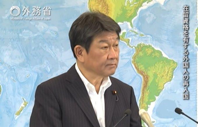 모테기 도시미쓰 외무상의 지난 8월 28일 기자회견 장면.  /사진=일본 외무성 유튜브 영상 갈무리
