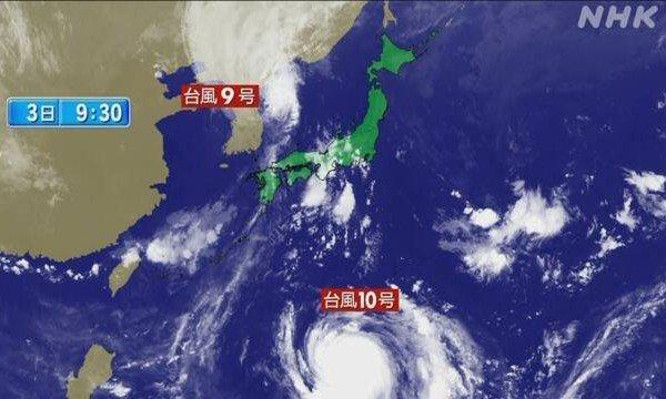 /사진=NHK 방송 화면 갈무리