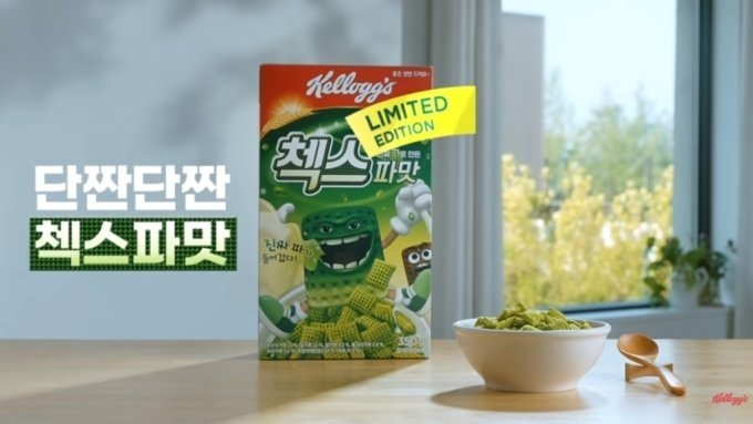 첵스 파맛 광고 영상 캡처