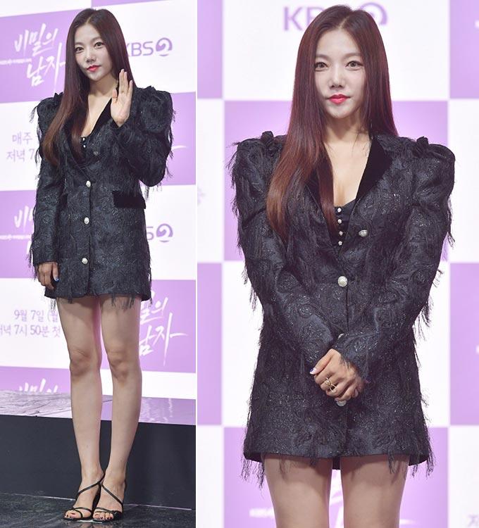 배우 이채영/사진제공=KBS