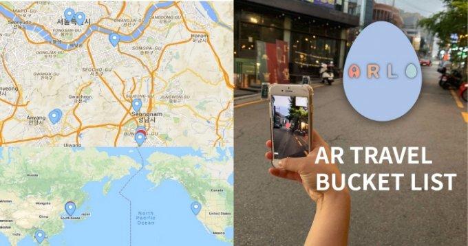 허브가 서비스하는 증강현실 여행 앱 알로 이미지/사진제공=허브
