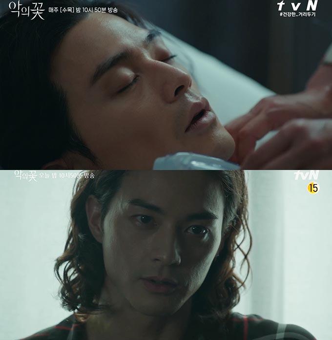 '악의 꽃'에서 백희성 역을 맡은 배우 김지훈/사진=tvN '악의 꽃' 예고편 캡처