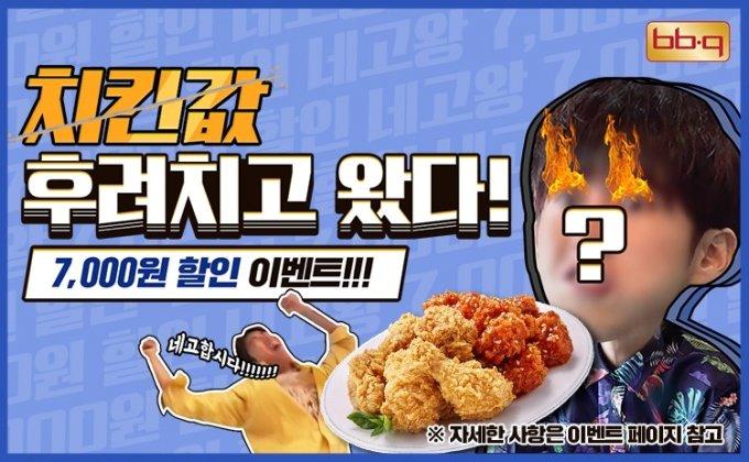 배민 보고있나?…'수수료 0원' 치킨·피자 자체앱의 반격