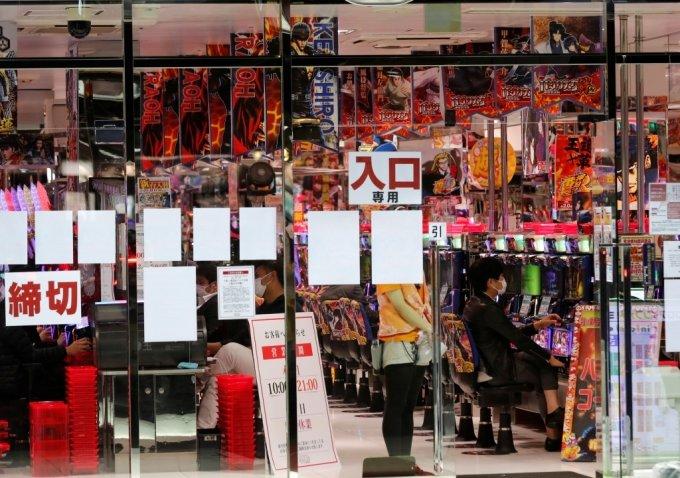 도쿄/사진=AFP