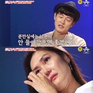 '애로부부' 최현호, 아내 출산 이후 성 욕구 떨어져…홍레나 '눈물'