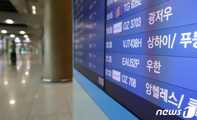 신종 코로나바이러스 감염증(코로나19) 확산으로 막혔던 인천-우한 하늘길이 8개월 만에 다시 재개될 예정이다./사진=뉴스1